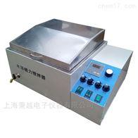 磁力搅拌恒温水箱