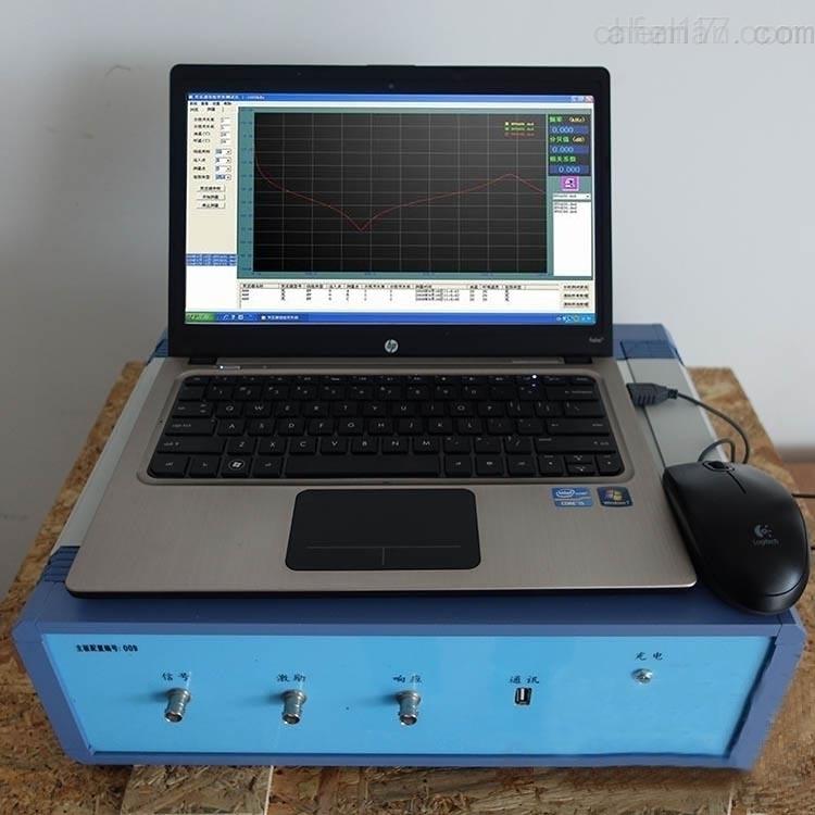 黑龙江省变压器绕组变形频响特性测试装置