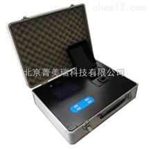 XZ-0125多参数水质分析仪(25项)