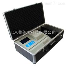 XZ-0142多参数水质分析仪(42项)