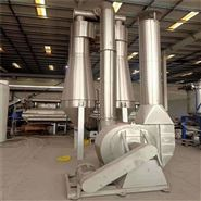 振动流化床干燥机长9米 宽0.75米全316材质