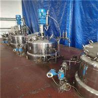 新到100升-1000升双联微生物发酵不锈钢储罐