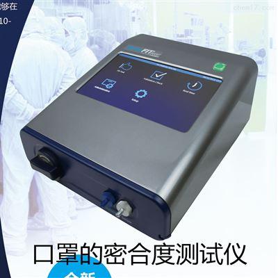 AccuFIT9000口罩气密性测试仪防毒面具密合度日本加野