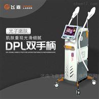 DPL嫩膚儀原理