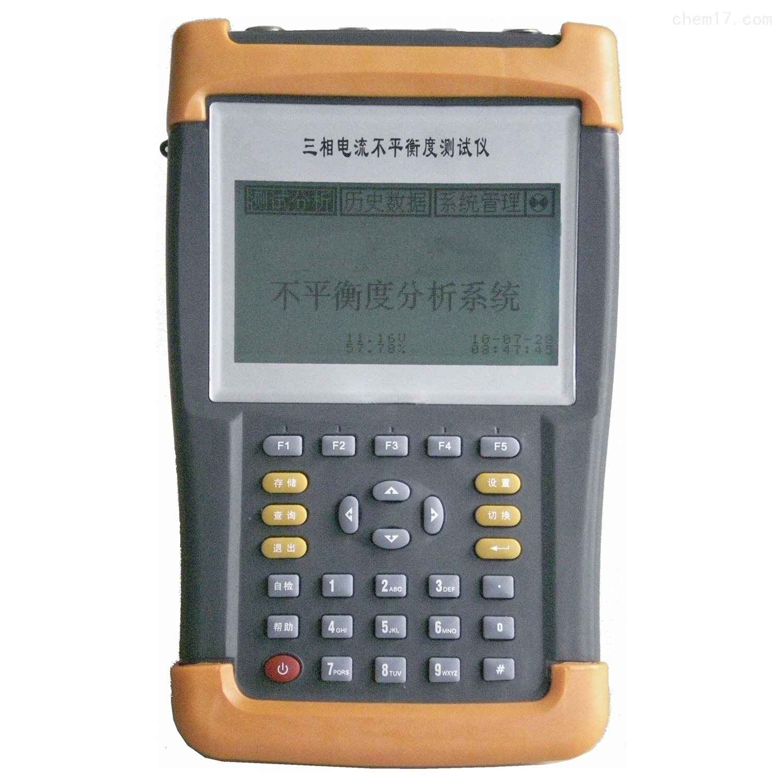 四川地区三相电流不平衡度测试仪