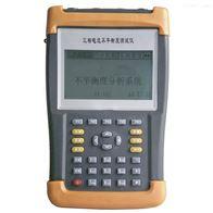 锐测四川地区三相电流不平衡度测试仪