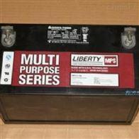 12V33AH大力神蓄电池MPS12-33报价