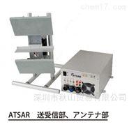 日本altek机载合成孔径雷达ATSAR