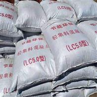A/Blc5.0lc7.5lc10lc15型干拌复合轻集料混凝土建筑坡度找平用