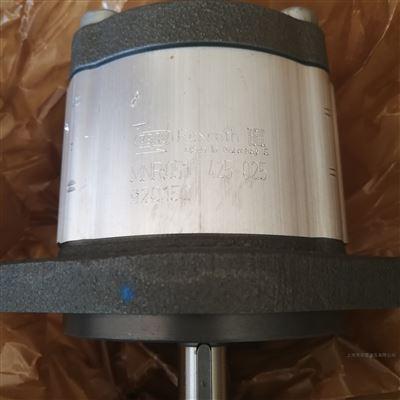 AZPF-12-022RCB20KB德国原装Rexroth力士乐齿轮泵0510725030