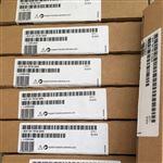 资阳西门子S7-1500CPU模块代理商