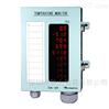 日本murayama集中式温度测量小型监控器