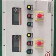 盐酸定量控制器