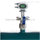 YPLWGY液體渦輪流量計