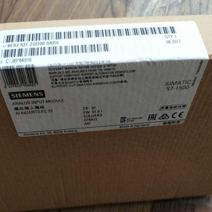 梧州西门子S7-1500CPU模块代理商
