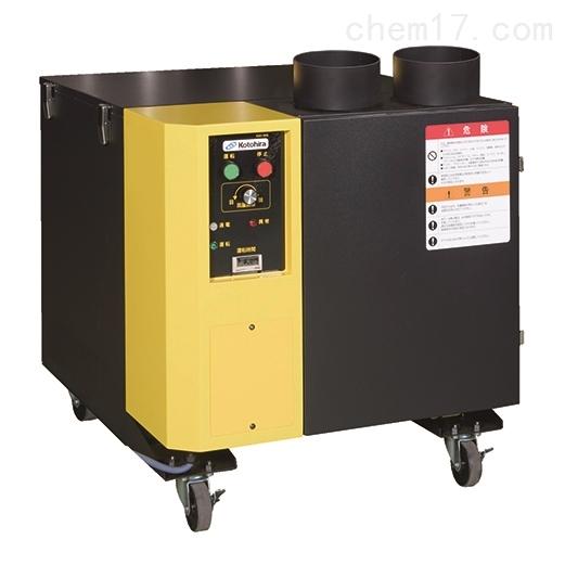 日本琴平工业kotohira便携式焊接烟尘收集器