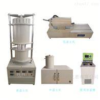 湘科BRR-3系列全自动比热容测试仪
