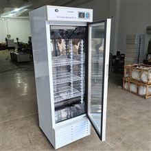生化培養箱廠家