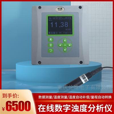NH-TRC-10B在线数字浊度仪