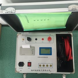 LDHL-1000A回路电阻测试仪