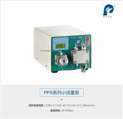 PPS系列小流量泵