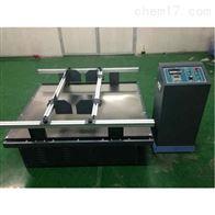 惠州KD-100VTR运输模拟振动台