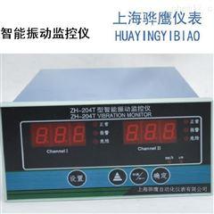 TS-V-2智能振动检测保护仪