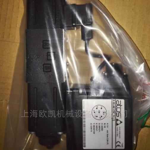 ATOS阿托斯DHO系列电磁阀中国生产厂商直售