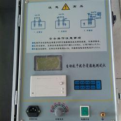 四通道变频介质损耗测试仪厂家直销