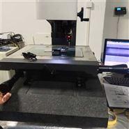 手动3D二次元影像测量仪