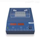 SCI105-S1单模块金属浴加热器