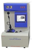 JSR0808自动石油产品倾点测定器(触摸屏)
