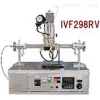 IVF198RV日本thermo高温材料用红外线真空炉