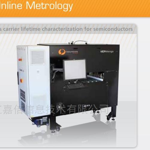 弗莱贝格MDPinline ingot在线硅锭成像设备