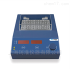 SCI105-S2双模块金属浴加热器