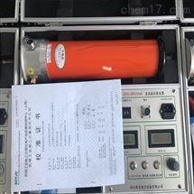 便携式直流高压发生器扬州生产商