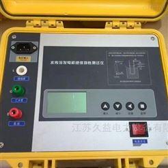 三级承试电力绝缘电阻测试仪