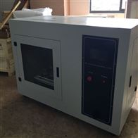 CW-287诚卫--阻干态医用防护织物细菌穿透测试仪
