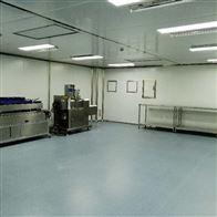 HZD潍坊净化厂房设计装修改造