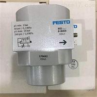 安装FESTO/费斯托分支模块的资料
