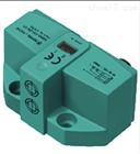 倍加福P+F電感式傳感器原裝進口