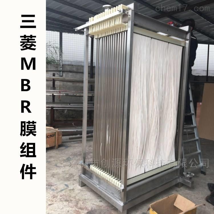 三菱MBR膜组器