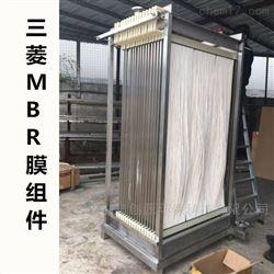 进口MBR膜三菱PE膜用于小水量污水处理