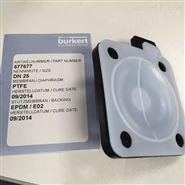 德国Burkert膜片阀卫生级宝德隔膜片代理