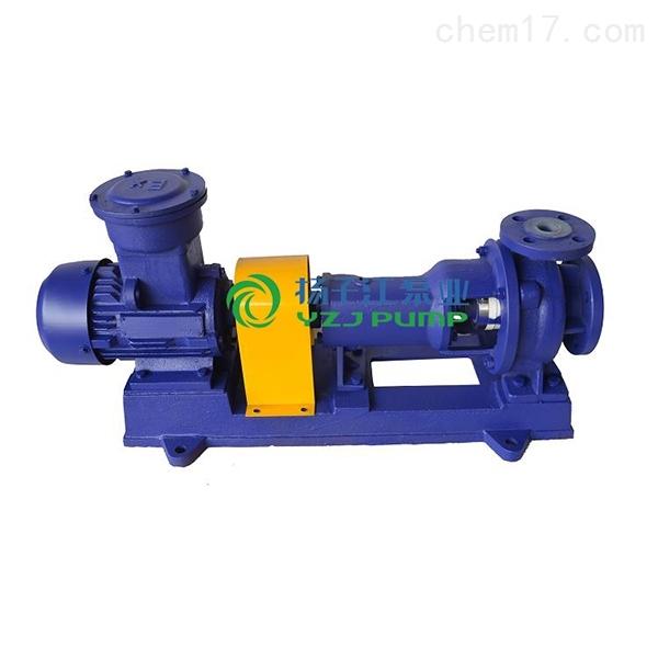 氟塑料自吸泵,耐腐蚀自吸泵,耐酸自吸泵,盐酸自吸泵