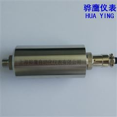 SZ-6  振动变送器