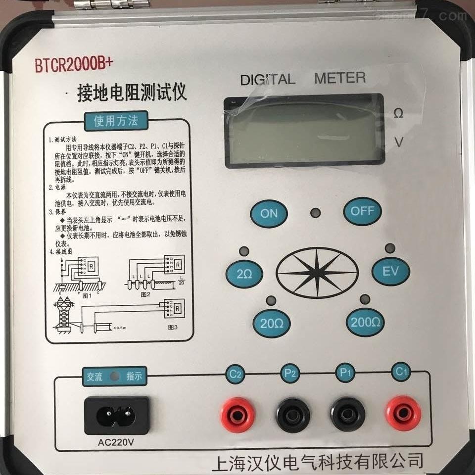 沈阳申报电力承试资质设备接地电阻测试仪