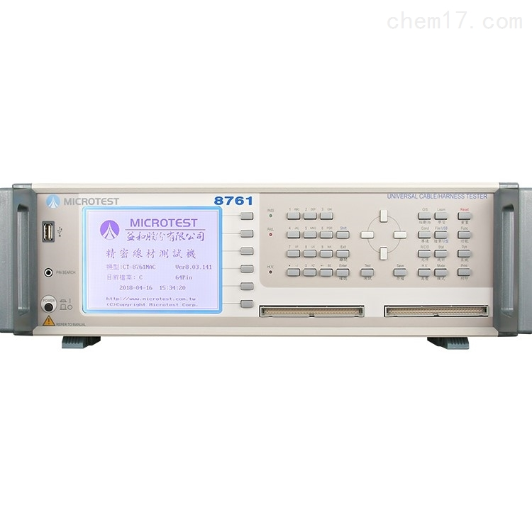 MICROTEST 8761 TYPE-C四线式线材测试仪
