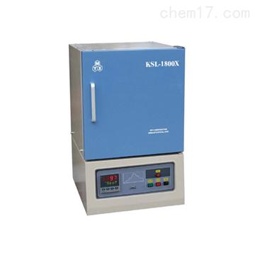 KSL-1800X-A11800℃高溫箱式爐(3.4L)