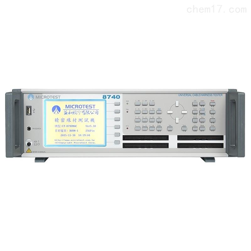 MICROTEST 8740 TYPE-C二线式线材测试仪